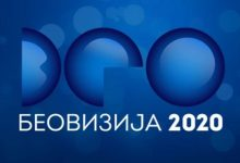Photo of 🇷🇸 Serbia: RTS receives 90 submitted entries for Beovizija 2020