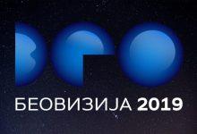 Beovizija 2019