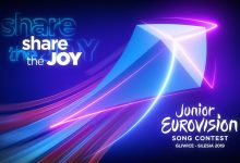Photo of 19 countries to take part in Junior Eurovision 2019