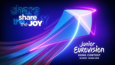 Photo of The official Junior Eurovision 2019 album is out now!