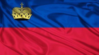 Photo of 🇱🇮 Liechtenstein will not make their Eurovision debut next year
