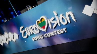 Eurovizijos Atranka