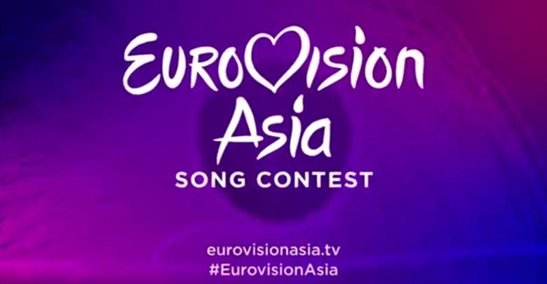eurovision asia song contest