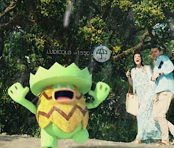 Pokemon GO clima dinámico
