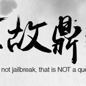 pangu jailbreak 9.2 - 9.3.3