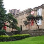 La Ministra De Cultura Y El Museo Nacional