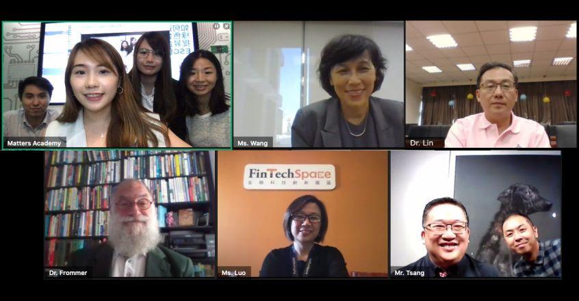 Taiwan First Webinar on ESG