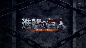 Shingeki No Kyojin : Attack on Titan