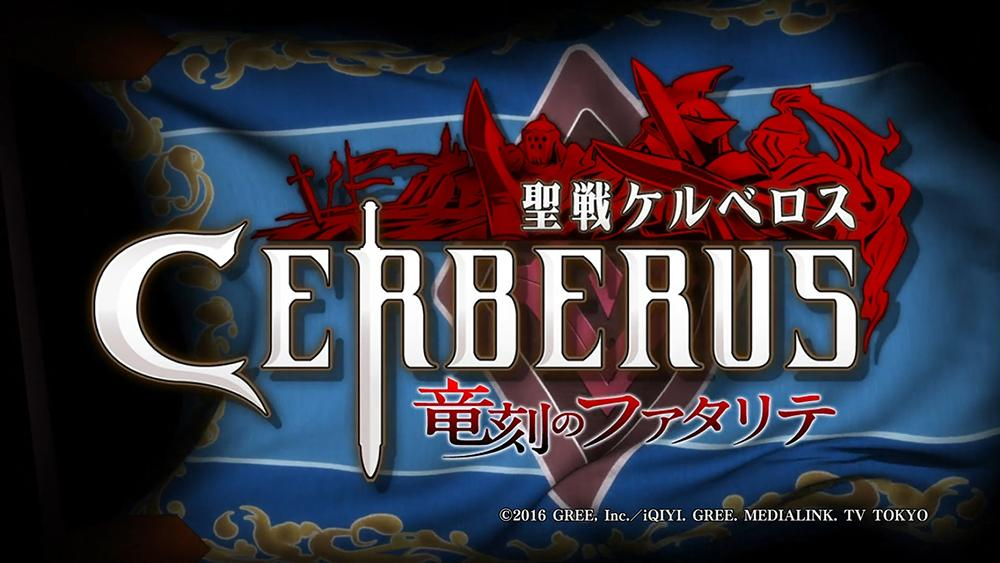 Seisen Cerberus Review – Anime Spring 2016
