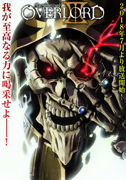 Overlord III cover image for the anime