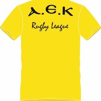 tshirt ΑΕΚ rugby league κίτρινο