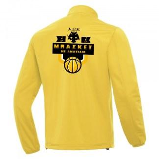 Ζακέτα Φόρμας ΑΕΚ Niagara μπάσκετ με αμαξίδιο (Κίτρινο)