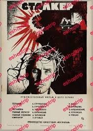 Andrei Tarkovskys Stalker 1979