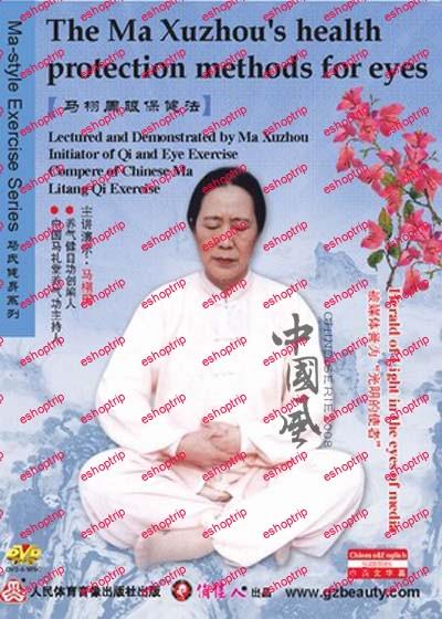 DW147 01 Ma style Qigong Exercise Ma Xuzhou s Health protection methods for eyes