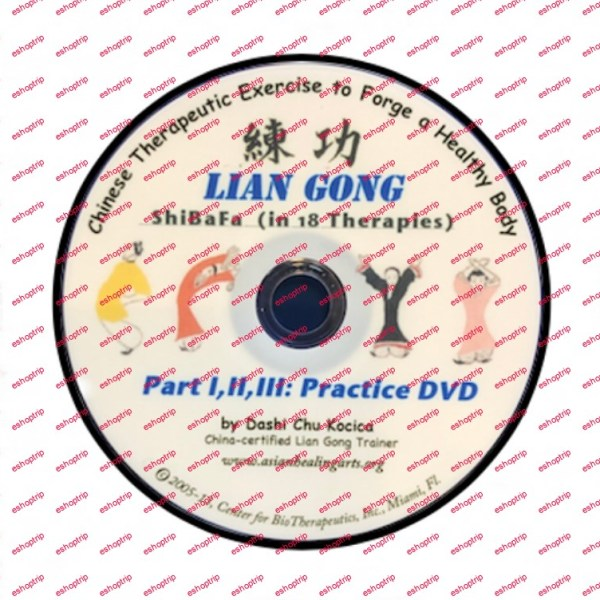 LIAN GONG Part I II III Practice DVD