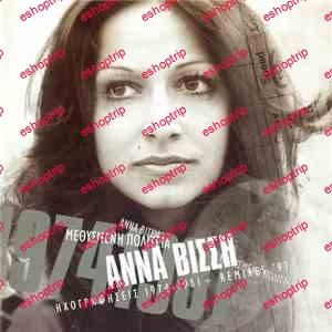 Anna Vissi Discography lossy 1973 2015