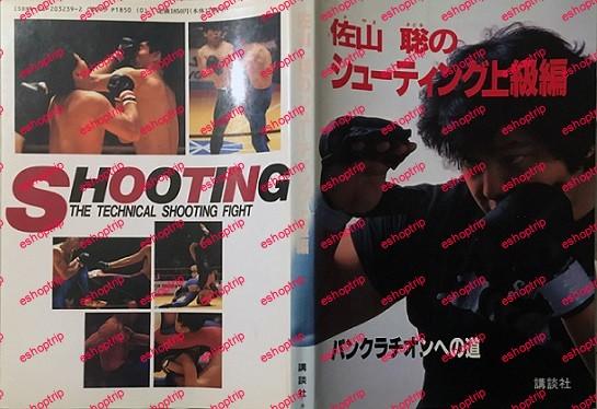 Advanced Shooting The road to Pankration89 The UWF shooting Bible85 PDF