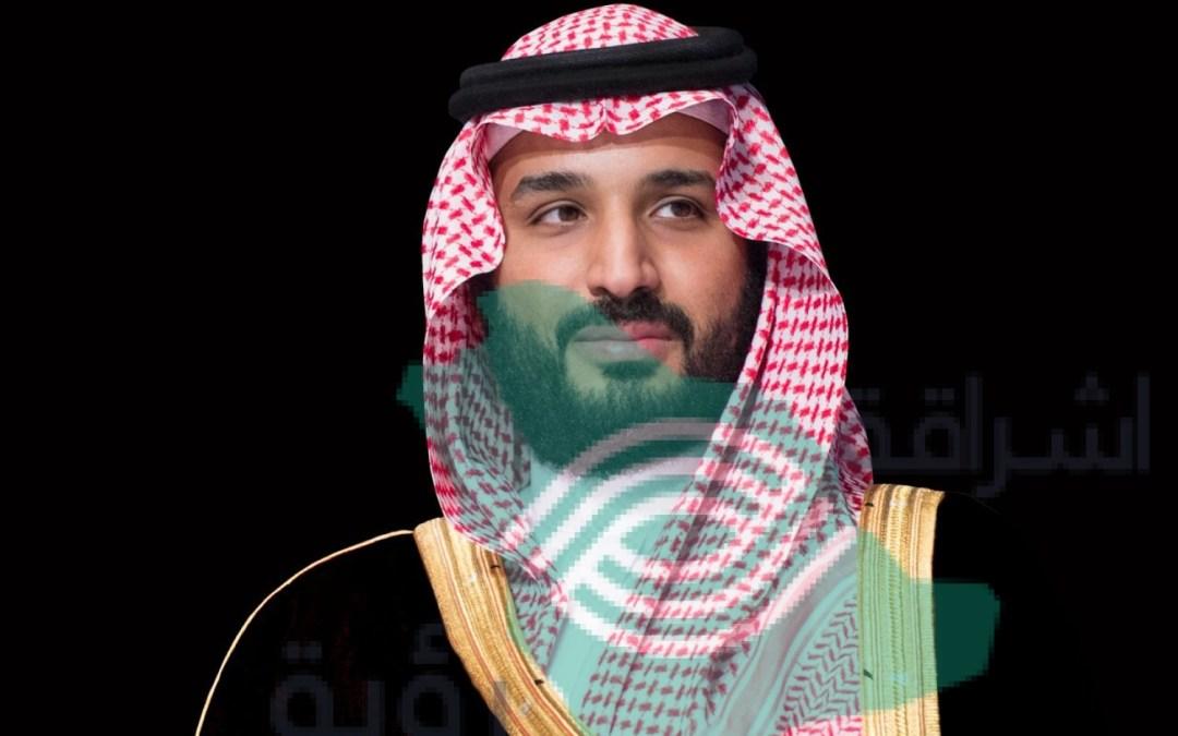 ولي العهد يبعث برقية شكر لسمو ولي عهد أبو ظبي