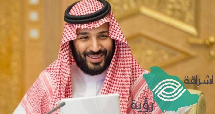 ولي العهد يبعث برقية شكر لرئيس دولة الإمارات