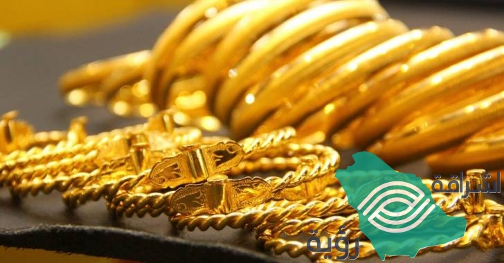 انخفاض أسعار الذهب اليوم الأربعاء .. وعيار 21 يسجل 129.02 ريال