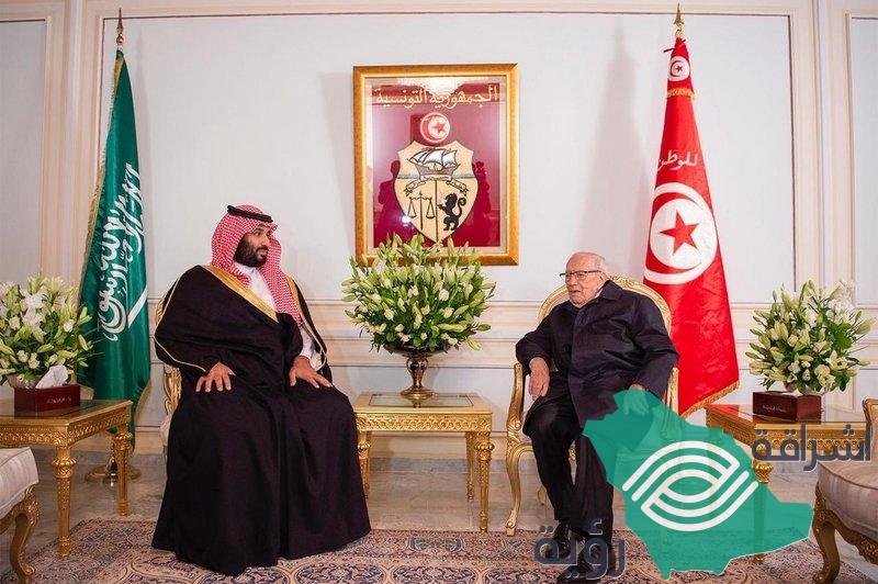 ولي العهد يعقد مع الرئيس التونسي اجتماعًا ثنائيًا