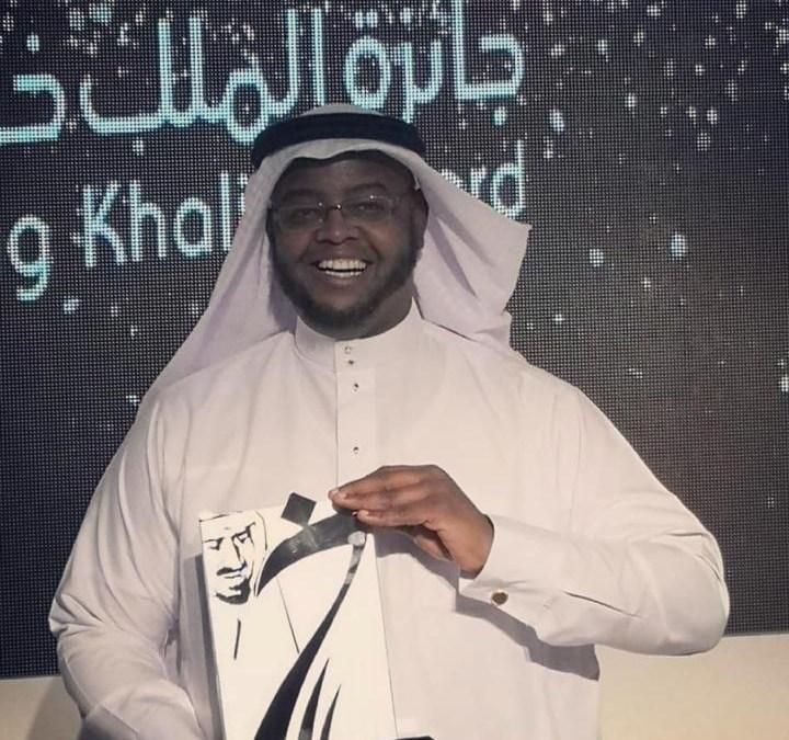 حوار مع مُشرف جمعية أُسرتي الفائزة بجائزة الملك خالد