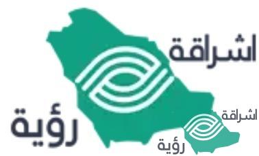 إشراقة رؤية تهنئ المحررة مريم الشيخي بمناسبة حصولها على جائزة التميز الإداري
