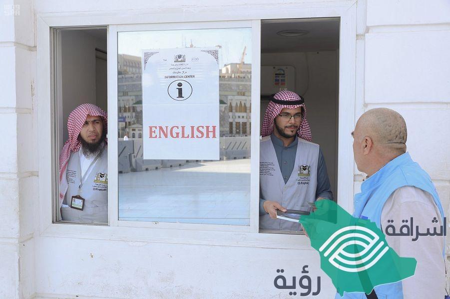 شؤون الحرمين تعلن إحصائيات الخدمات المقدمة في الثلث الأول من رمضان