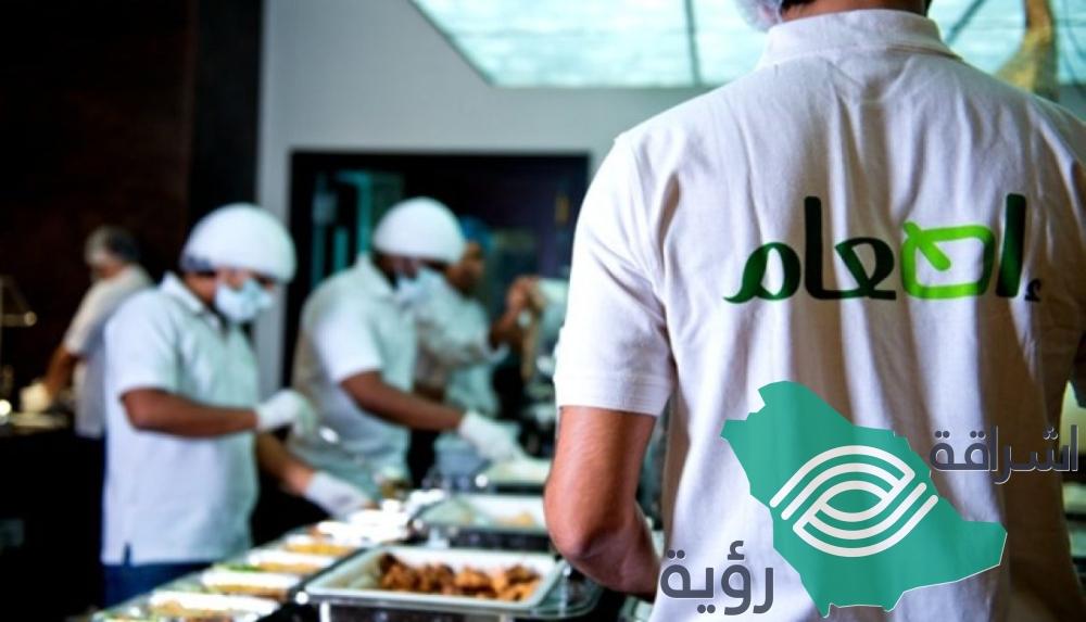 """الجمعية الخيرية تتكفل بإفطار 4 آلاف أسرة وتستقبل رمضان بإطلاق حملة """"نبغى نفرحهم"""""""