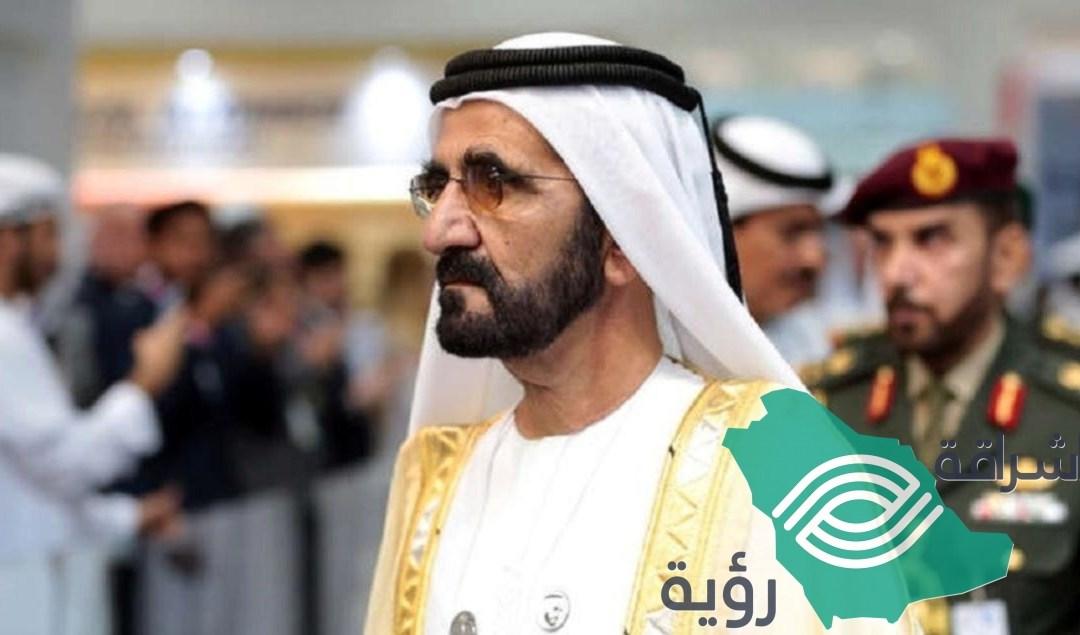 جائزة التميز الحكومي العربي تُطلقها المنظمة العربية للتنمية الإدارية برعاية الشيخ: محمد ال مكتوم