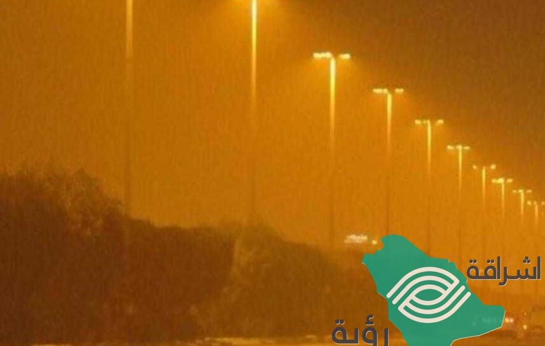 """""""الارصاد""""تحذيرات لمنطقة الرياض من إنعدام الرؤية"""
