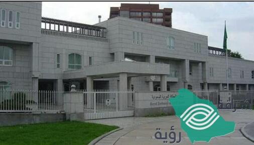السفارة السعودية تقدم تعاون للمستثمرين السعودين في تركيا لإسترجاع حقوقهم