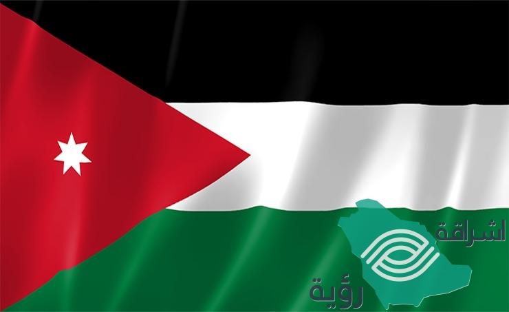 ألمانيا تقدم قرض للأردن