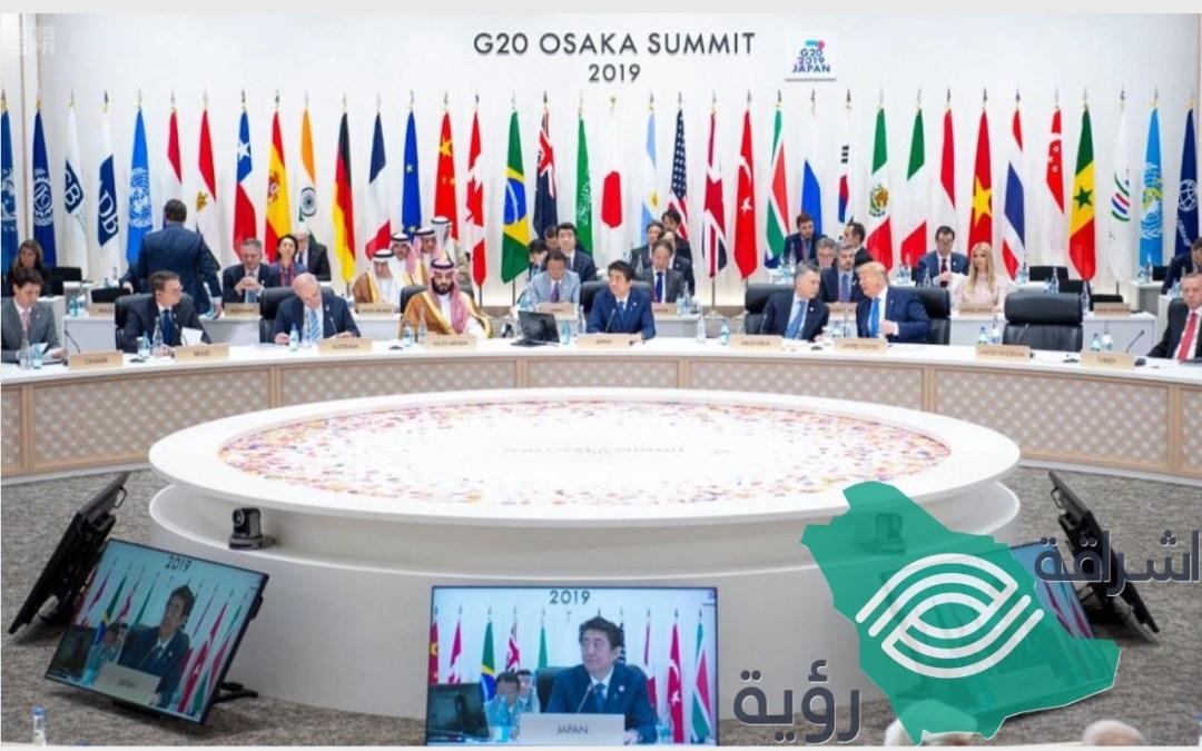 كلمة رئيس وفد المملكة الأمير محمد بن سلمان في الجلسة الختامية لأعمال قمة العشرين