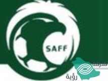 ياسر المسحل رئيساً للإتحاد السعودي لكرة القدم وحضور نسائي وحيد ضمن إدارته في الدورة٢٠١٩-٢٠٢٣