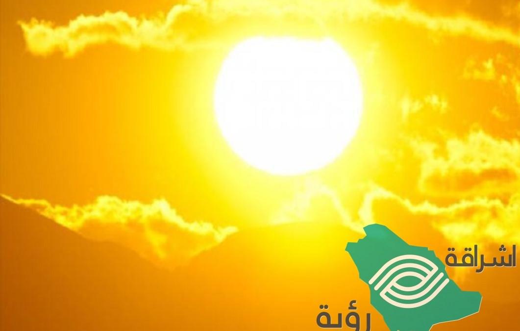 حالة الطقس لليوم الإثنين 7/10/1440