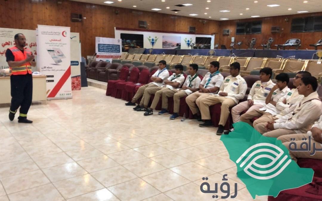 قطاعات جمعية الكشافة تؤهل منسوبيها لتقديم خدمة أفضل لضيوف الرحمن