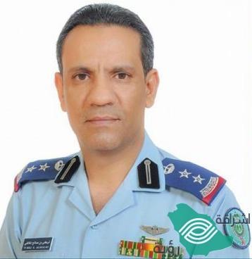 القوات المشتركة للتحالف تتمكن من إعتراض وإسقاط طائرة بدون طيار بالأجواء اليمنية أطلقتها المليشيا الحوثية الإرهابية المدعومة من إيران لإستهداف المملكة