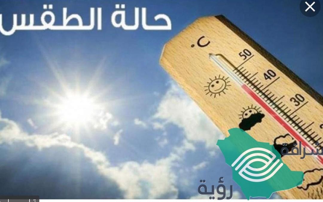 حالة الطقس المتوقعة ليوم الأحد المواقق ١١/ ١١/ ١٤٤٠هـ على مناطق المملكة
