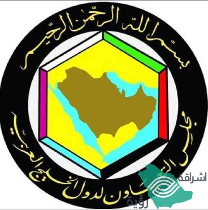 انعقاد اللجنة التوجيهية للبطاقة الذكية بدول مجلس التعاون الخليجي اجتماعها الـ 12