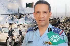 قوات التحالف تتمكن من اعتراض طائرات بدون طيار اطلقتها المليشيا الحوثية باتجاه مطار الملك عبدالله بجازان