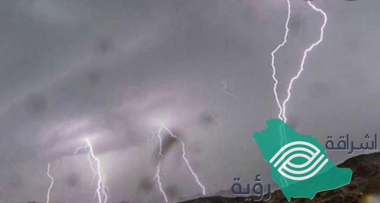 حالة الطقس المتوقعة ليوم الخميس الموافق 2019/08/22 م