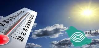 حالة الطقس المتوقعة لهذا اليوم السبت