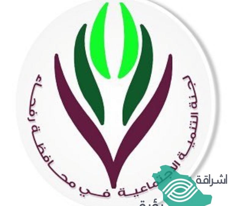 لجنة التنمية الإجتماعية برفحاء تُطلق دورات معتمدة مجاناً