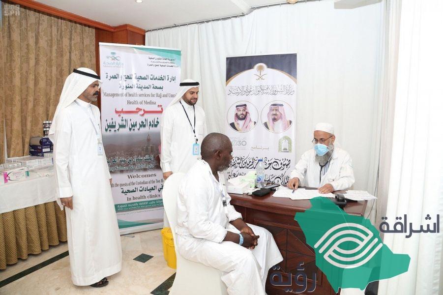 الشؤون الإسلامية توفر خدمات طبية لأكثر من 400 حاج من ضيوف خادم الحرمين بالمدينة المنورة