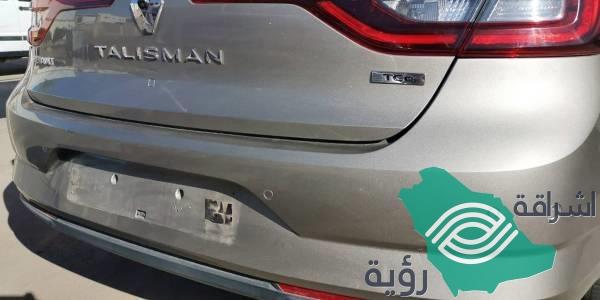 زوج معلمة بالمدينة يتقدم ببلاغ للأمن بعد تعدي مجهولين على سيارتها مرتين
