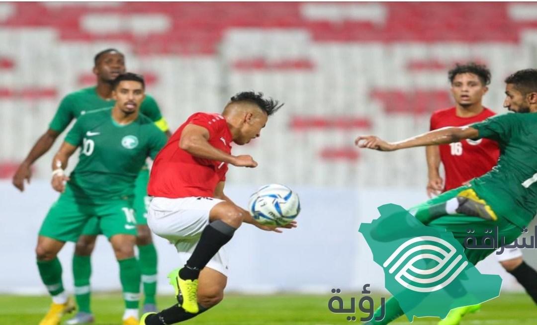 المنتخب السعودي رابع المجموعة بنقطة وحيدة إثر تعادله امام اليمن في تصفيات كأس العالم 2022وكأس آسيا2023.
