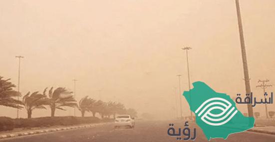 تنبيهات بتدنٍ في الرؤية بالرياض والمدينة.. وأمطار رعدية على مكة وعسير