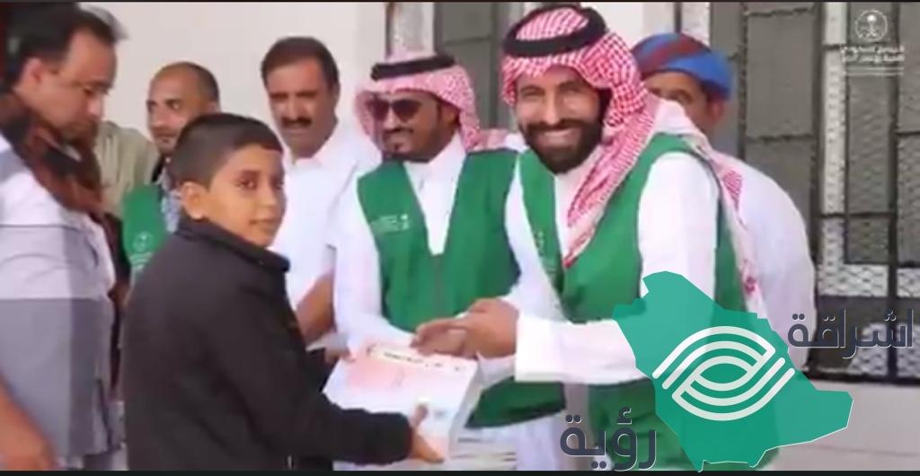 البرنامج السعودي لتنمية وإعمار اليمن و دوره بالتعليم