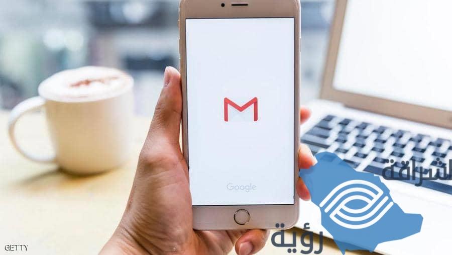 """""""غوغل"""" تضيف خصائص مميزة جديدة لبريد """"جي ميل"""""""